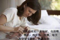 揭秘月嫂培训行业,在重庆如何选