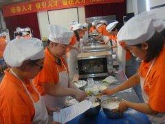 2021年在重庆学烹饪厨师哪里好?